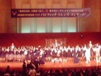 パシフィックトレンズコンサート.JPG