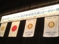 2010地区卓球大会3.jpg