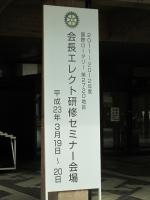 s-IMG_1339.jpg