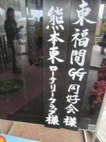 s-IMG_1608.jpg