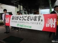 s-IMG_1610.jpg