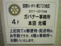 s-IMG_2119.jpg