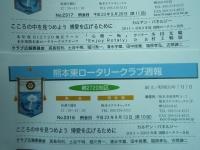 s-IMG_2421.jpg