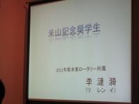 s-IMG_2622.jpg