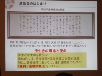 s-IMG_3137.jpg
