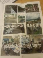 ボランティア写真shukushou.jpg